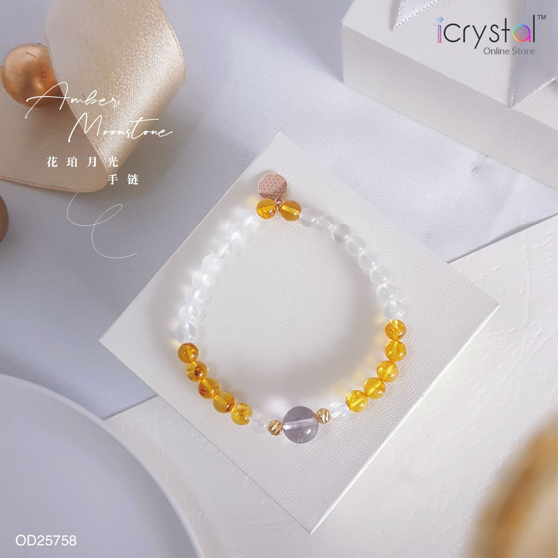 Moonstone Diy Bracelet With Rose Quartz Gravel Set
