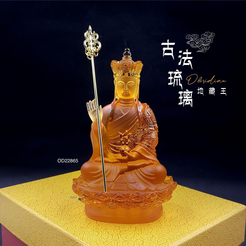 Ksitigarbha Yellow Liu Li Decoration