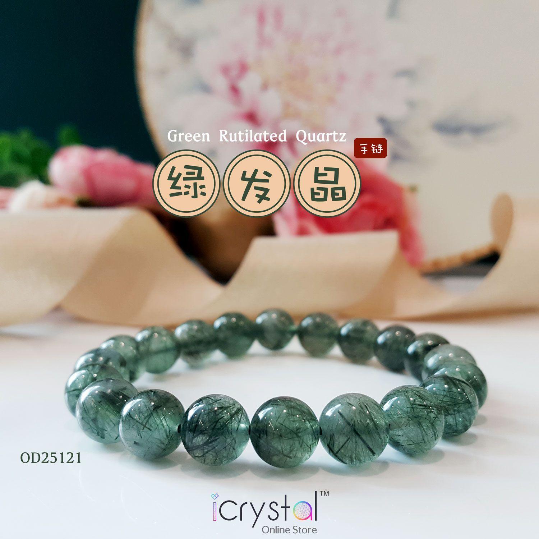 绿色是幸运的代表色,可以招来快乐和财富频率。